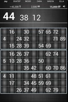 Bingo Live  Black Edition  Multiplayer Game Online screenshot 15