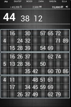 Bingo Live  Black Edition  Multiplayer Game Online screenshot 23