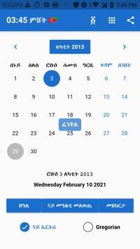 Eritrean Calendar poster