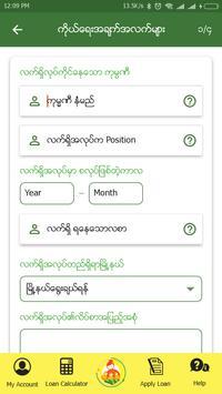 Mother Finance screenshot 4