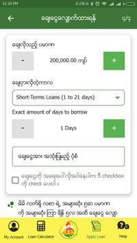 Mother Finance screenshot 5