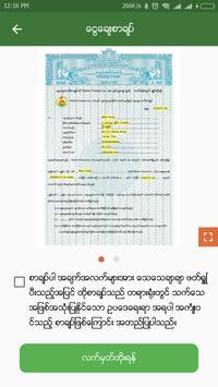 Mother Finance screenshot 6
