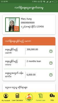 Mother Finance screenshot 7
