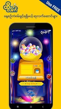 MPT 4 U screenshot 1