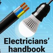 Electricians' handbook: electrical engineering v45.0 (Pro) (Unlocked) (37.3 MB)