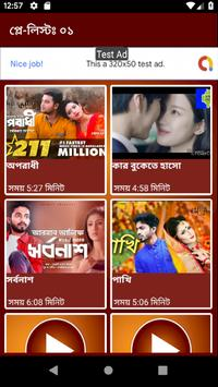 আরমান আলিফ এর সুপারহিট বাংলা গান screenshot 3