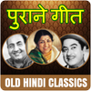 Hindi Old Classic Songs Video icon