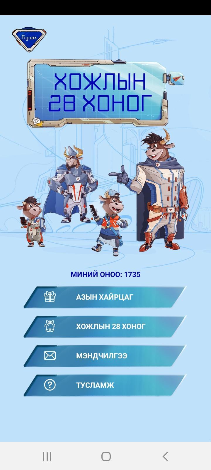 SKYtel poster