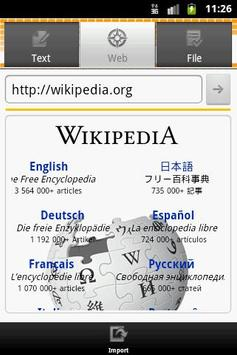 Lingo Quiz Lite screenshot 4