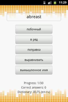 Lingo Quiz Lite screenshot 6