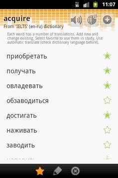 Lingo Quiz Lite screenshot 3