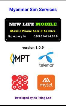 MM Sim Service poster