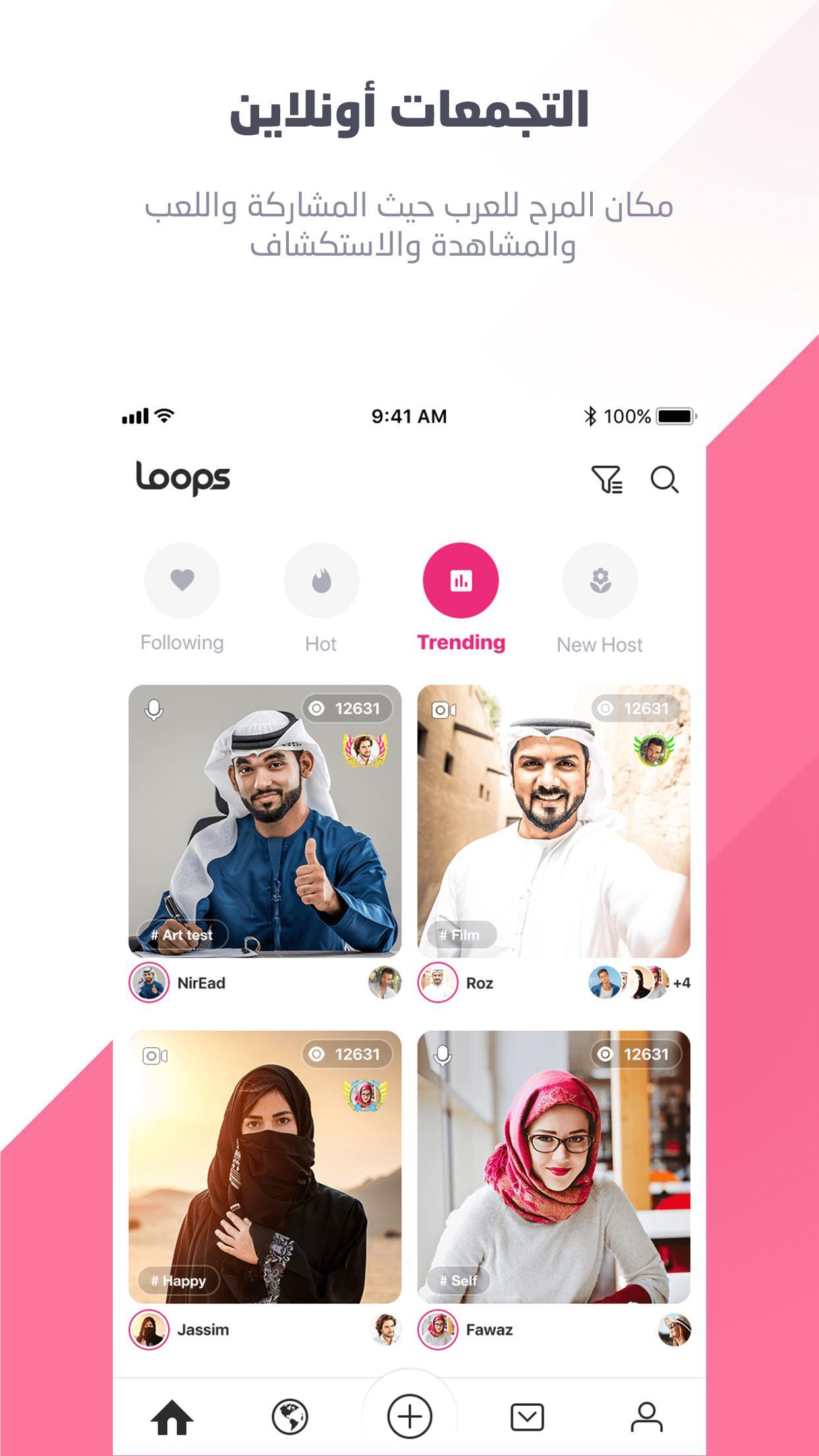video loop apk