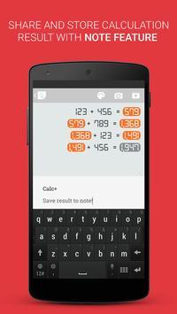 Calc تصوير الشاشة 3