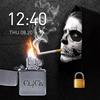 सिगरेट लॉक स्क्रीन आइकन