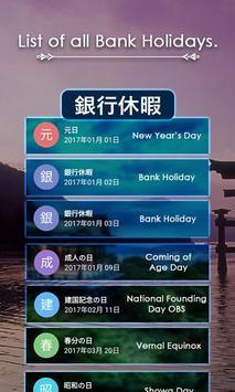 Japanese Holiday Calender poster