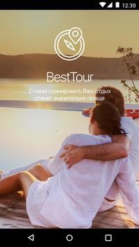 Best Tour screenshot 1