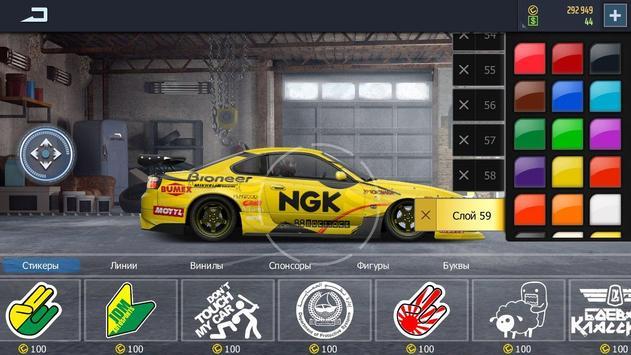 Drag Racing: Уличные гонки скриншот 1