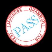 Japanese Grammar Test icon