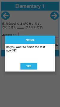 Japanese Grammar Test screenshot 4