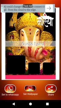 Shree Ganesh Chaturthi Frame Maker screenshot 3
