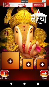 Shree Ganesh Chaturthi Frame Maker screenshot 1