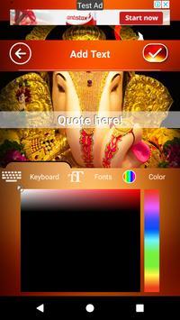 Shree Ganesh Chaturthi Frame Maker screenshot 2
