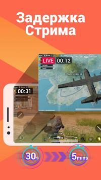 Omlet Arcade скриншот 4