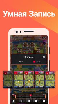 Omlet Arcade скриншот 5