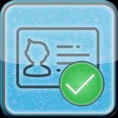 استعلام کد ملي و محل تولد icon
