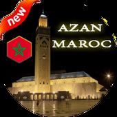 Azan Maroc Salaat simgesi