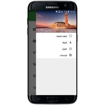 Azan Maroc Salaat スクリーンショット 1