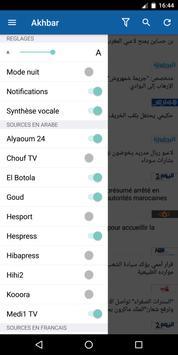 أخبار المغرب - كل الأخبار تصوير الشاشة 1