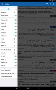 أخبار المغرب - كل الأخبار تصوير الشاشة 6
