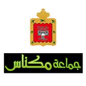 مجلس جماعة مكناس icon