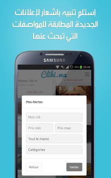 كليكي للإعلانات في المغرب تصوير الشاشة 2