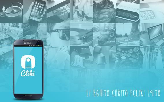 كليكي للإعلانات في المغرب تصوير الشاشة 4
