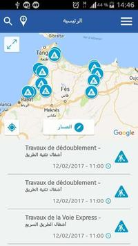 Ma Route screenshot 3