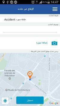 Ma Route screenshot 6
