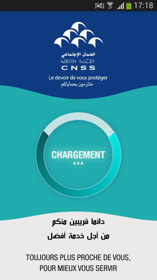 ANDROID TÉLÉCHARGER CNSS