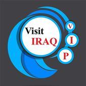 visit iraq icon