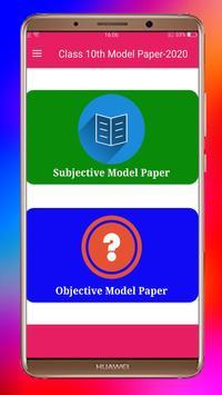 Bihar Board Class 10th Matric Model Paper 2020 poster