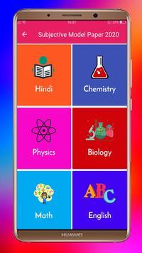 Bihar Board Class 10th Matric Model Paper 2020 screenshot 1