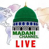 Madani Channel Live-Free Server Ke Sath icon