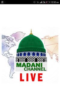 Madani Channel Live-Free Server Ke Sath poster