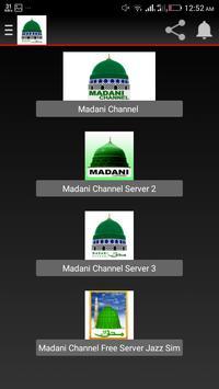 Madani Channel Live-Free Server Ke Sath screenshot 1