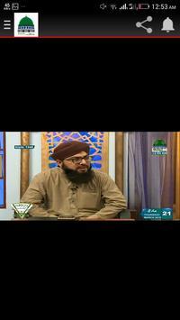 Madani Channel Live-Free Server Ke Sath screenshot 3