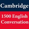 Cambridge English 1500 Conversation 图标