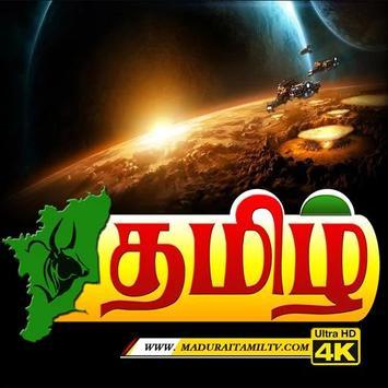 Madurai Tamil TV poster