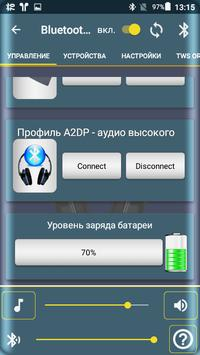 Bluetooth Audio Widget Battery FREE скриншот 2